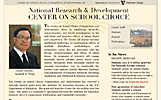School Choice Center